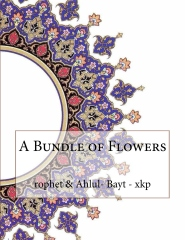A Bundle of Flowers