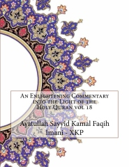 An Enlightening Commentary into the Light of the Holy Quran vol 18
