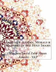 Akhlaq e-A?imma, Morals & Manners of the Holy Imams