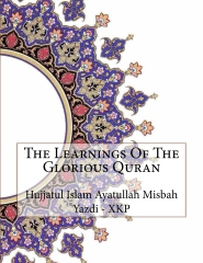 The Learnings Of The Glorious Quran