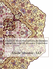 Eternal Manifestations: 80 Stories from the life of Allama Tabatabai