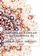 As-Sahif al-Kamilah-al-Sajjadiyya As