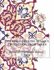 Isti'adha: Seeking Allah's Protection from Satan
