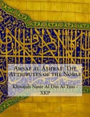 Awsaf al Ashraf: The Attributes of the Noble