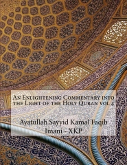 An Enlightening Commentary into the Light of the Holy Quran vol 4