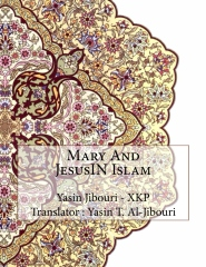 Mary And JesusIN Islam