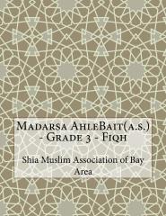 Madarsa AhleBait(a.s.) - Grade 3 - Fiqh