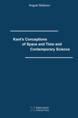 Kant's Conceptions of Space and Time and Contemporary Science