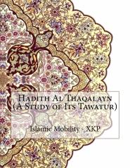 Hadith Al Thaqalayn (A Study of Its Tawatur)
