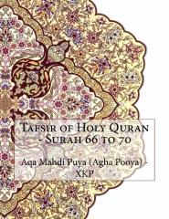 Tafsir of Holy Quran - Surah 66 to 70