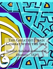 The Greatest Jihad: Combat with the Self