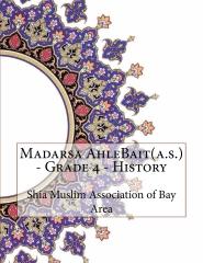 Madarsa AhleBait(a.s.) - Grade 4 - History