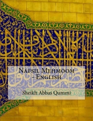 Nafsil Mehmoom - English