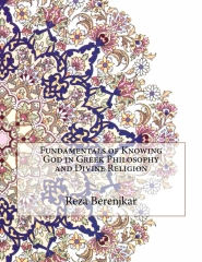 Fundamentals of Knowing God in Greek Philosophy and Divine Religion