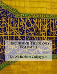 Discursive Theology Volume 1