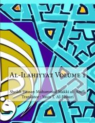Al-Ilahiyyat Volume 1