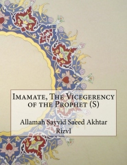 Imamate, The Vicegerency of the Prophet (S)