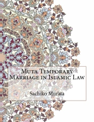 Muta Temporary Marriage in Islamic Law