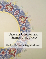 Ukweli Uliopotea - Sehemu ya Tano