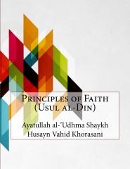Principles of Faith (Usul al-Din)