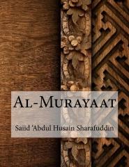 Al-Murayaat