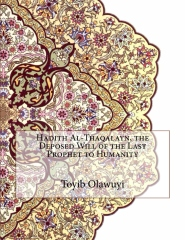 Hadith Al-Thaqalayn, the Deposed Will of the Last Prophet to Humanity