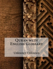 Quran with English Glossary