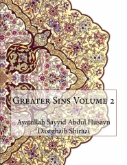 Greater Sins Volume 2
