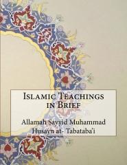 Islamic Teachings in Brief