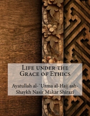 Life under the Grace of Ethics