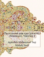 Provisions for the Journey (Mishkat), Volume 2