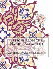 Lessons from the Nahjul Balaghah