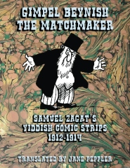 Gimpel Beynish the Matchmaker
