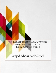 An Enlightening Commentary into the Light of the Holy Qur'an vol. 8
