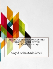 An Enlightening Commentary into the Light of the Holy Qur'an vol. 19