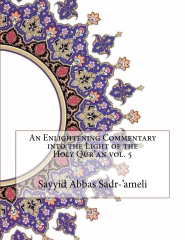An Enlightening Commentary into the Light of the Holy Qur'an vol. 5