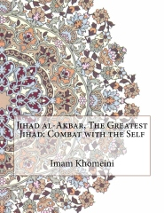 Jihad al-Akbar, The Greatest Jihad: Combat with the Self