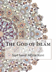 The God of Islam