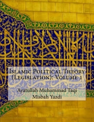 Islamic Political Theory (Legislation): Volume 1