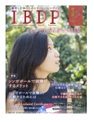 ibdp3