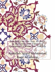 The Role of the Ahl al-Bayt in Building the Virtuous Community Book Six: The Sys