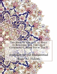 The Role of the Ahl al-Bayt in Building the Virtuous Community, Book Four: The S