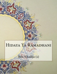 Hidaya Ya Ramadhani