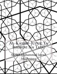Al-Kashif-Juzuu Ya Ishirini Na Tatu