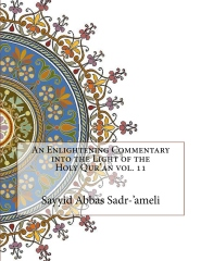 An Enlightening Commentary into the Light of the Holy Qur'an vol. 11