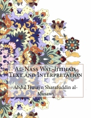 Al-Nass Wal-Ijtihad, Text and Interpretation