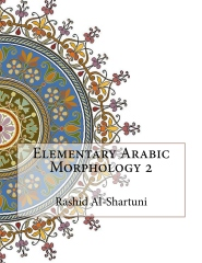 Elementary Arabic Morphology 2