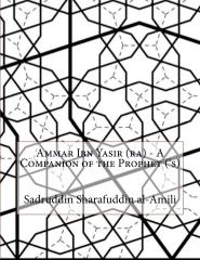 Ammar Ibn Yasir (ra) - A Companion of the Prophet ('s)