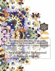 The Role of The Ahl Al-Bayt in Building The Virtuous Community Book One: Goals And Characteristics