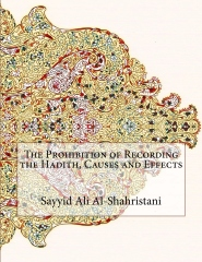 The Prohibition of Recording the Hadith, Causes and Effects